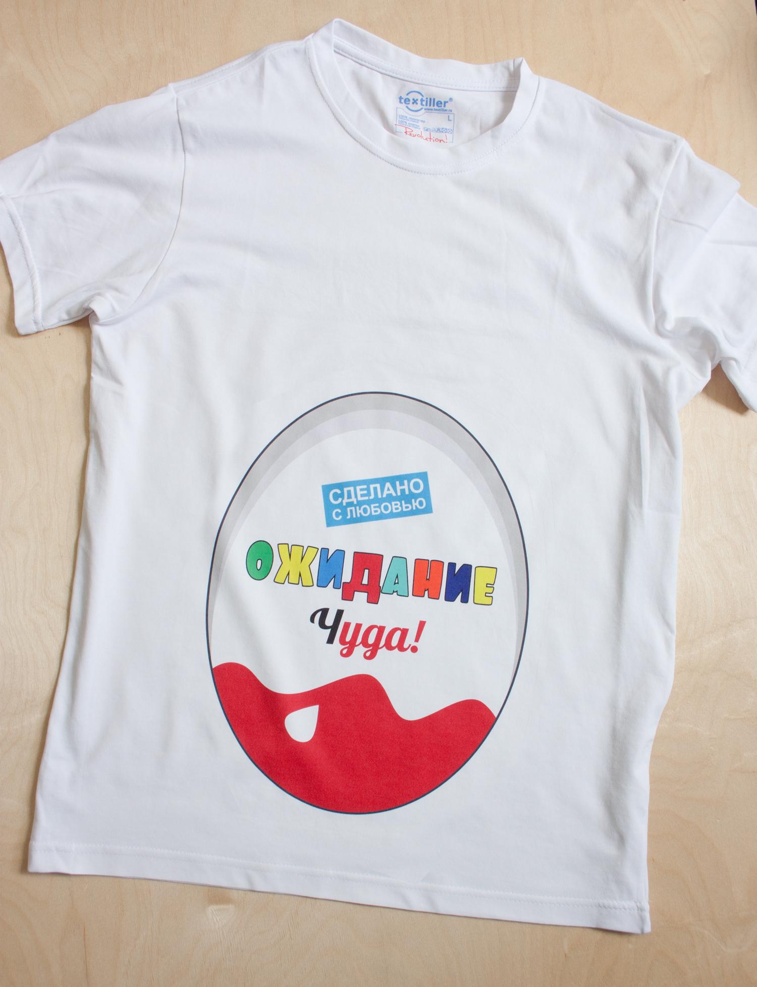 Петрозаводск футболки