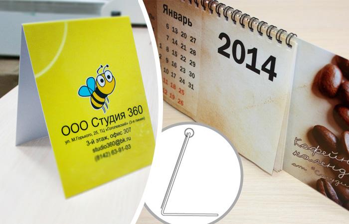 kalendar_pla